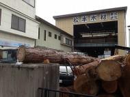 松本木材株式会社様