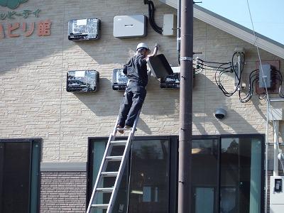 売電メーターなど設備の設置