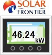 SOLAR FRONTIERモニター