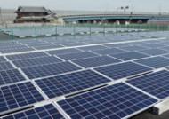 駐車場跡地 太陽光発電